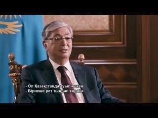 Президент Казахстана про Скриптонита (Паблик Рэп Бот)
