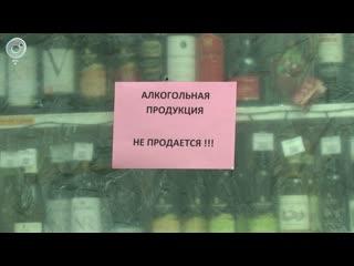 Пивнушки в жилых домах запрещены федеральным законом. Кто не соблюдает правила торговли пенным напитком