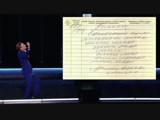 Павел Воля о почерке врачей