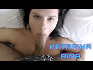 WakeUpNFuck - Katarina Rina