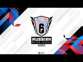 Russian Major League  Season 4   Online-финал  День #1