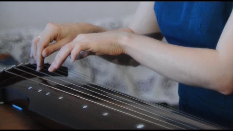 Нина Старостина гуцинь Классическая китайская музыка