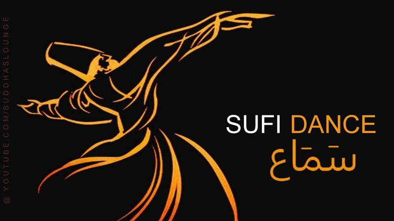 The Beloved | سَمَاع Whirling Sufi Dance