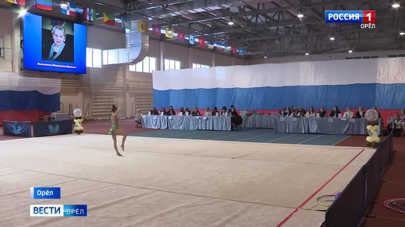 В Орле прошли соревнования памяти заслуженного тренера СССР Валентины Бастиан