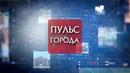 Подготовка УИКов города Тейково к общероссийскому голосованию. УИК 306