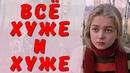 Состояние звезды «Москва слезам не верит» ухудшается после потери супруга