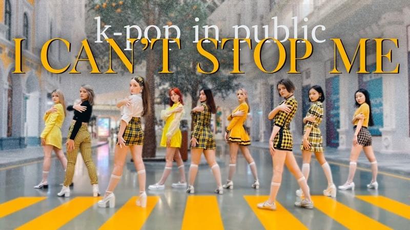 [KPOP IN PUBLIC] TWICE (트와이스) - I CANT STOP ME OT9 ver. | ONE TAKE | Dance Cover by WizzU | RUSSIA