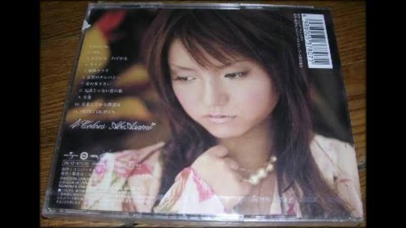 Erika Sawajiri Taiyou no uta karaoke