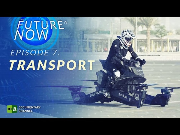 Future transportation: defying gravity speed and convention The Future is Now