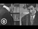 Артур Конан Дойль. Собака Баскервилей. Серия 1 (1971)