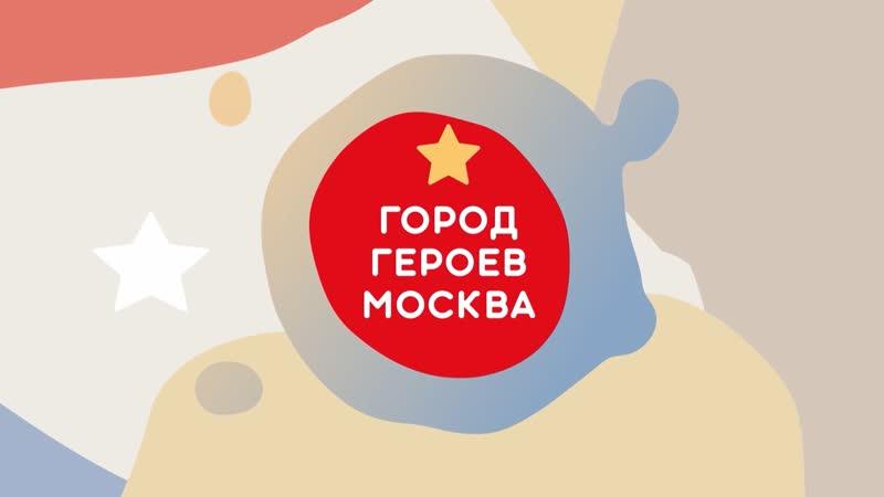 Герои Среди Нас Альбина Ниазбаева