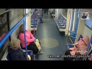 Неадекватный мужчина гонялся за пассажирами метро с пистолетом