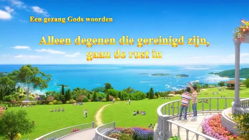 Christelijke muziek 'Alleen degenen die gereinigd zijn, gaan de rust in' Prachtige muziek