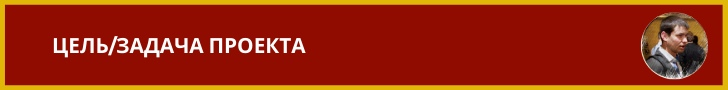 42 лида за 10 дней по 176 рублей для компании по международным перевозкам и сертификации., изображение №4