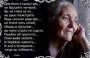 Лидия Земцовская - Котлас,  Россия