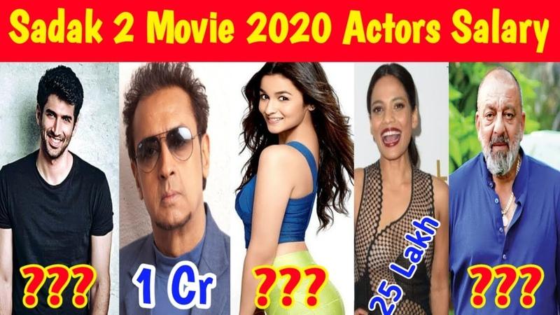 Sadak 2 Movie 2020 Star Cast Shocking Salary Sanjay Dutt Alia Bhatt Aditya Roy Kapur
