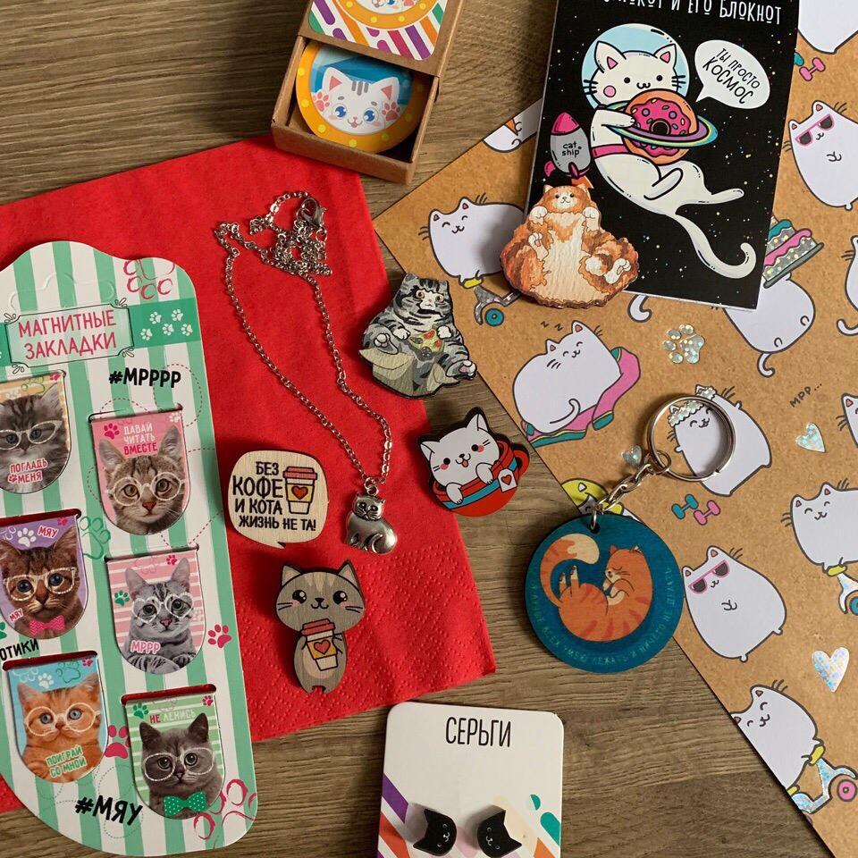 Наш магазинчик:vk.com/bighappycatstore