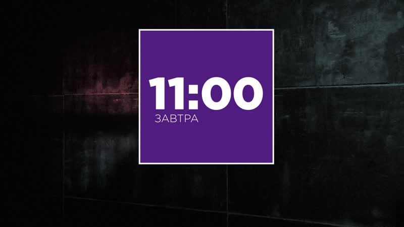 Смотрите завтра программу Алексей Багин Петербургский детектив