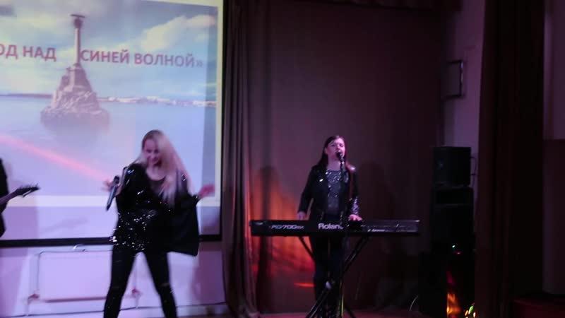 Группа Леди Юля Шереметьева Я люблю Барвиха