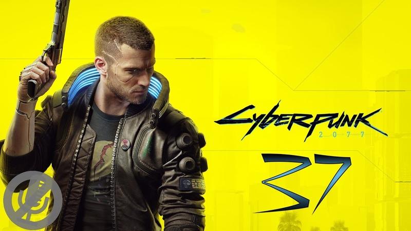 Cyberpunk 2077 Прохождение На Русском Без Комментариев Часть 37 Неисправность Двойная жизнь