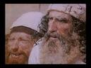 Поленов Христос и грешница Лентелефильм