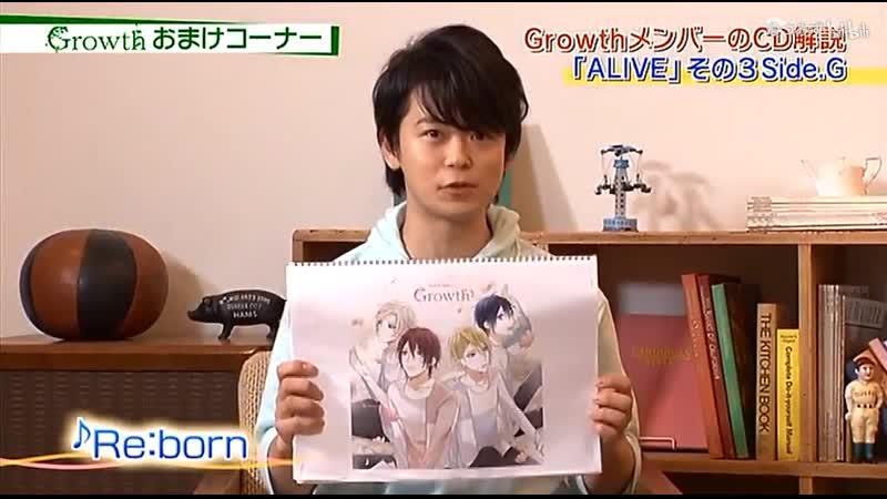 Growth iyashi no heya Omake 3