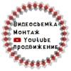 ВИДЕОСЪЕМКА МИНСК СВАДЕБНАЯ|ПРОМО|LOVESTORY