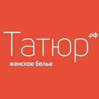 Татьяна Татюр