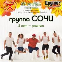 Логотип Go-concert!