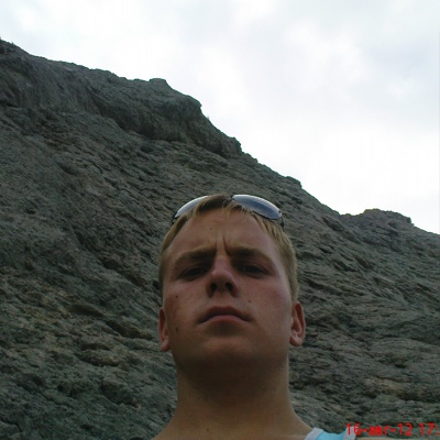 Евгений, 26, Bilohirsk