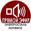 Новости Электросталь, Ногинск