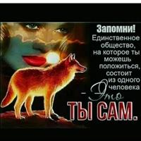 Личная фотография Расула Хубиева