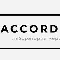 Логотип Accord Lab.