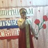 Ермошина Елена