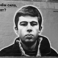 Иван Кудашев
