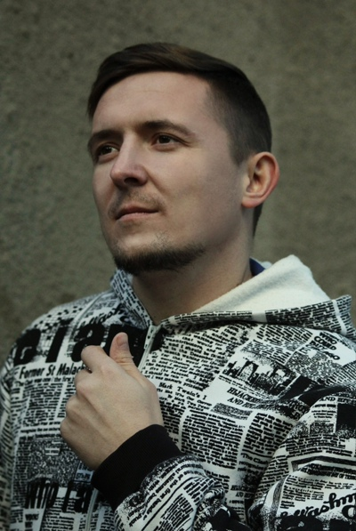 Евгений, 32, Buzuluk