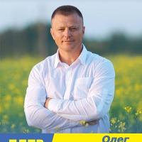 Фото профиля Олега Борисова