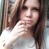 Polina Elkina