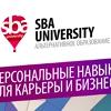 SBA University: soft skills & business