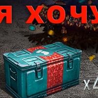 Фотография анкеты Дениса Пискунова ВКонтакте