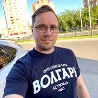 Алексей Свистоплясов