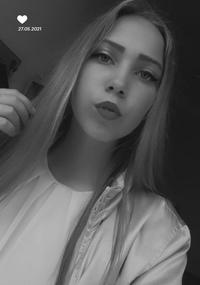Самуйлова Лиза