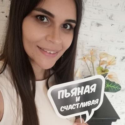 Лауритта, 25, Tver'
