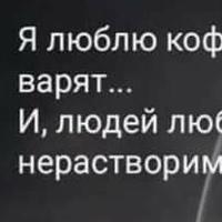 фотография Ирина Белёва