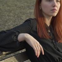 Diana Fen