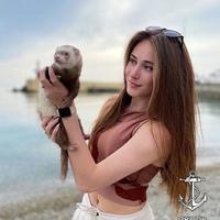 Аня Игнатова