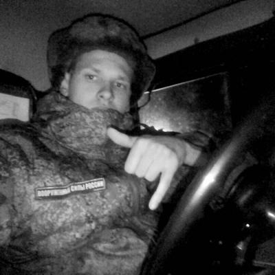 Андрей, 20, Belogorsk