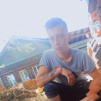 Andrei, 20, Kladbishche