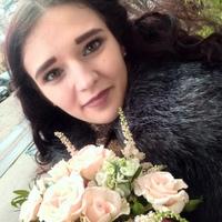 Личная фотография Кристины Александровой