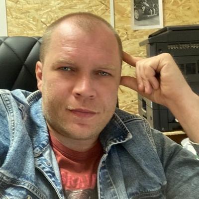 Denis, 38, Arkhangel'sk